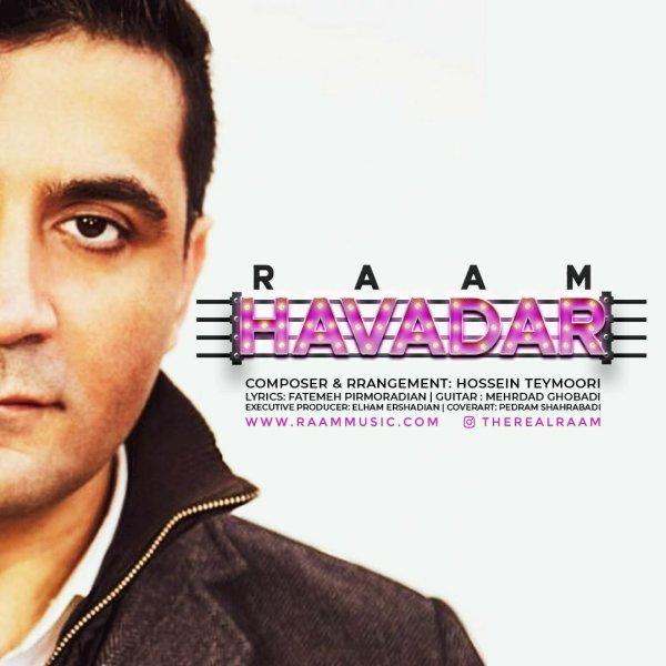 Raam - Havadar Song'