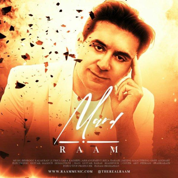 Raam - Mard Song'