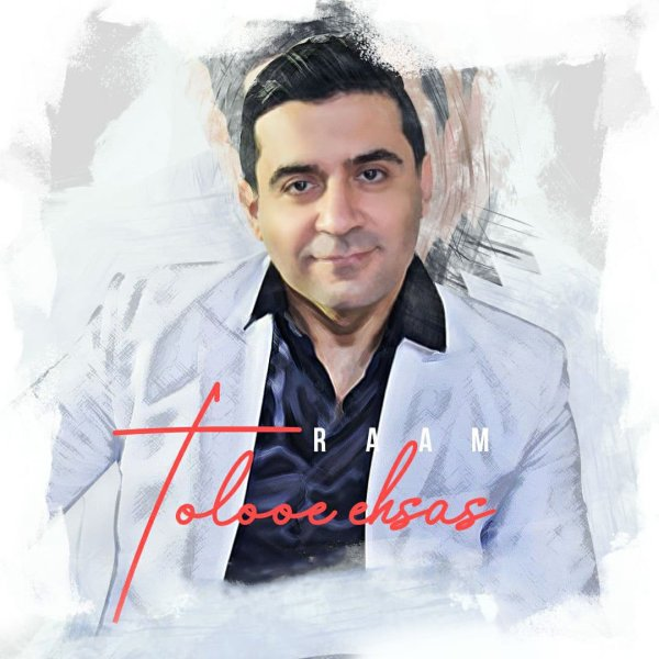 Raam - Tolooe Ehsas Song | رام طلوع احساس'