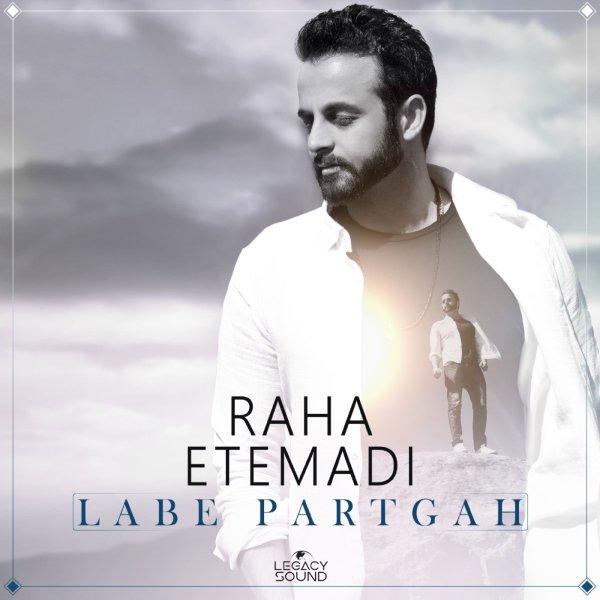 Raha Etemadi - Labe Partgah Song'