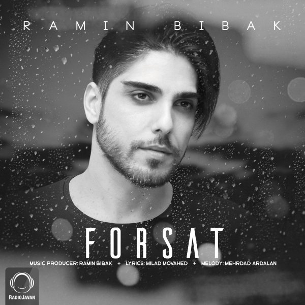 Ramin Bibak - Forsat Song   رامین بی باک فرصت'