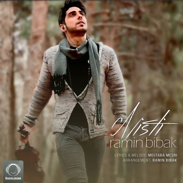 Ramin Bibak - Nisti Song | رامین بی باک نیستی'