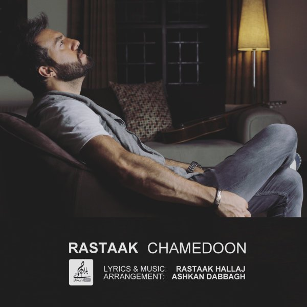 Rastaak - Chamedoon Song | رستاک چمدون'