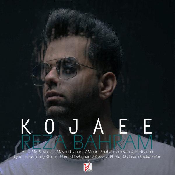 Reza Bahram - Kojaee Song | رضا بهرام کجایی'