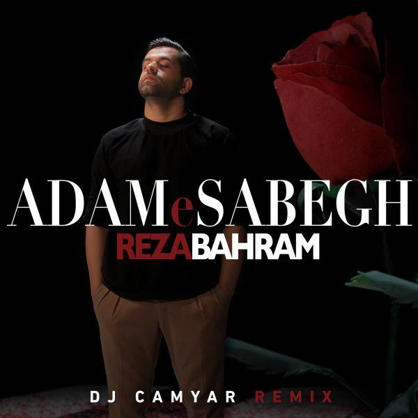 Reza Bahram - Adame Sabegh (DJ Camyar Remix) Song | رضا بهرام آدم سابق ریمیکس دی جی کامیار'