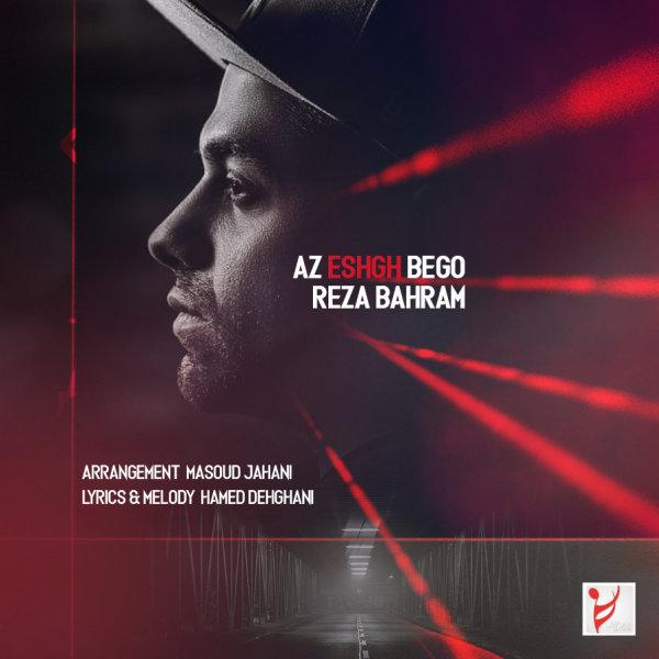Reza Bahram - Az Eshgh Bego Song | رضا بهرام از عشق بگو'