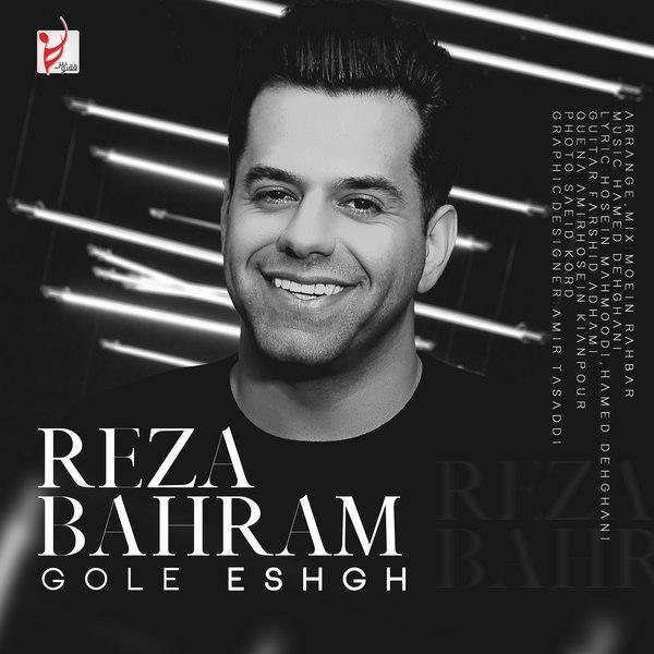 Reza Bahram - Gole Eshgh Song | رضا بهرام گل عشق'