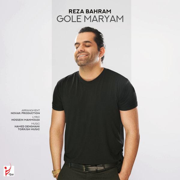 Reza Bahram - Gole Maryam Song | رضا بهرام گل مریم'