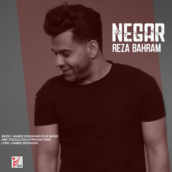 Reza Bahram - Negar Song | رضا بهرام نگار'
