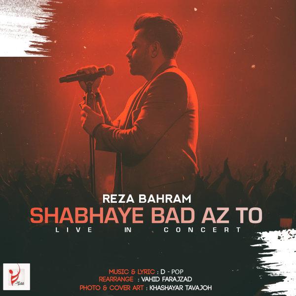Reza Bahram - Shabhaye Bad Az To (Live) Song   رضا بهرام شبهای بعد از تو اجرای زنده'