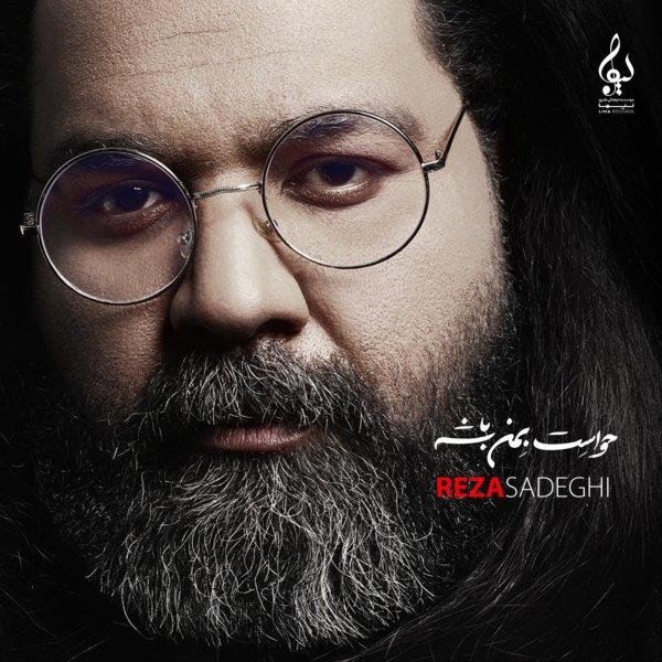 Reza Sadeghi - Delkhoshi Song   رضا صادقی دلخوشی'
