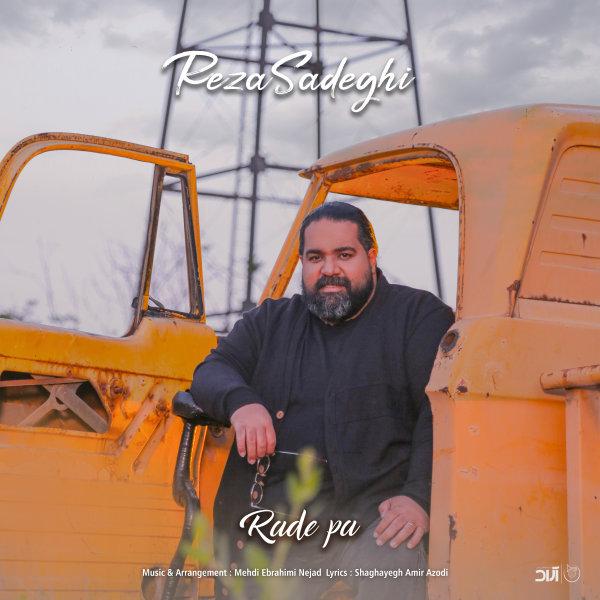 Reza Sadeghi - Rade Pa Song | رضا صادقی رد پا'
