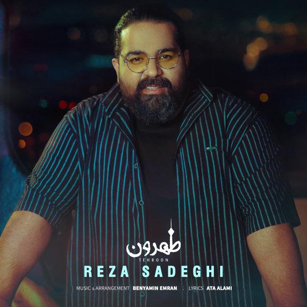 Reza Sadeghi - Tehroon Song | رضا صادقی تهرون'