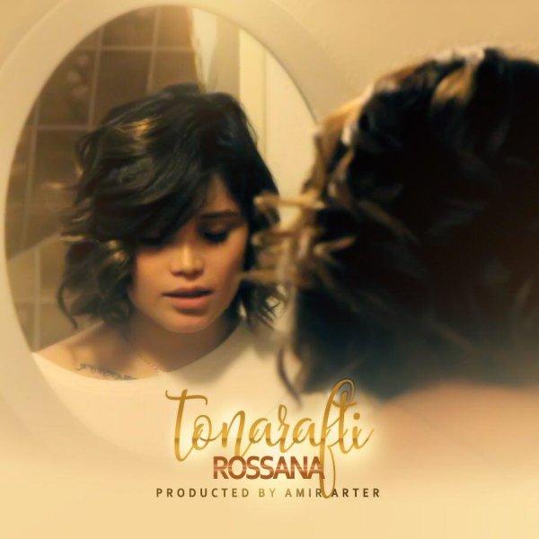 Rossana - To Narafti Song'