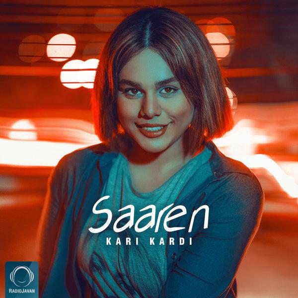 Saaren - Kari Kardi Song | سارن کاری کردی'
