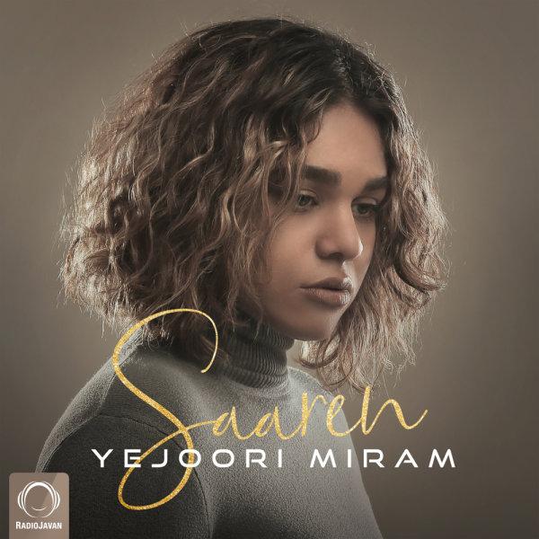 Saaren - Yejoori Miram Song | سارن یجوری میرم'
