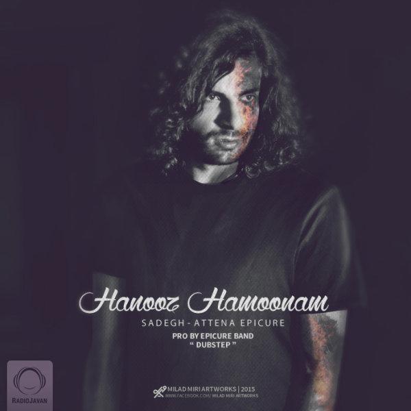 Sadegh - Hanooz Hamoonam (Ft Attena EpiCure) Song | صادق هنوز همونم آتنا اپیکور'
