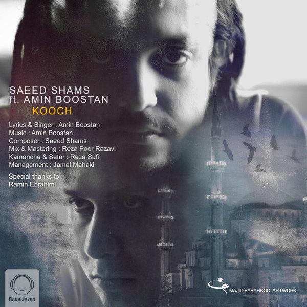 Saeed Shams - Kooch (Ft Amin Boostan) Song'