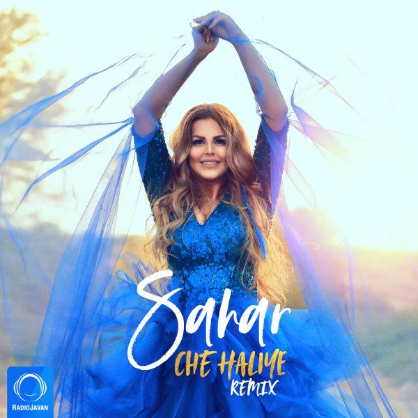 Sahar - Che Haliye (Remix) Song | سحر چه حالیه ریمیکس'