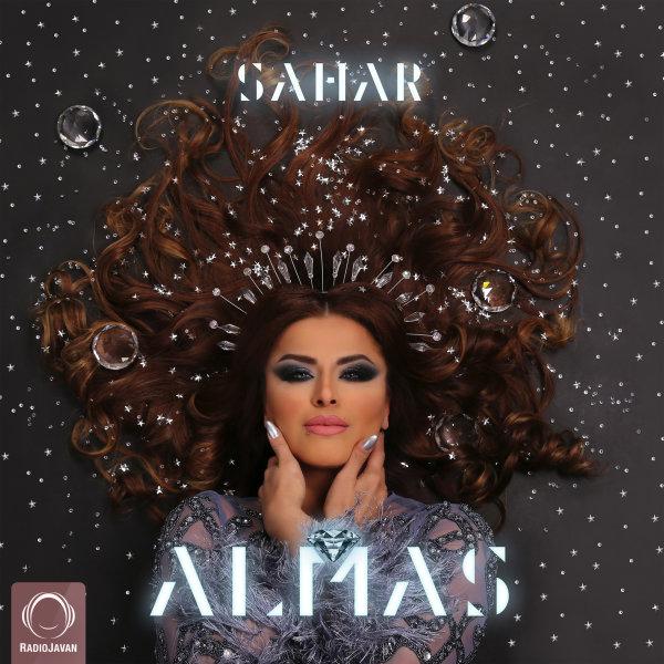 Sahar - Del Roba Song | سحر دلربا'