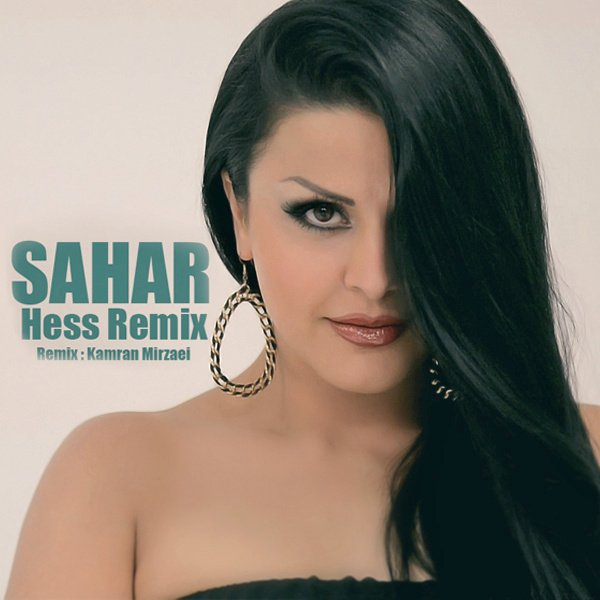 Sahar - Hess (Remix) Song | سحر حس ریمیکس'