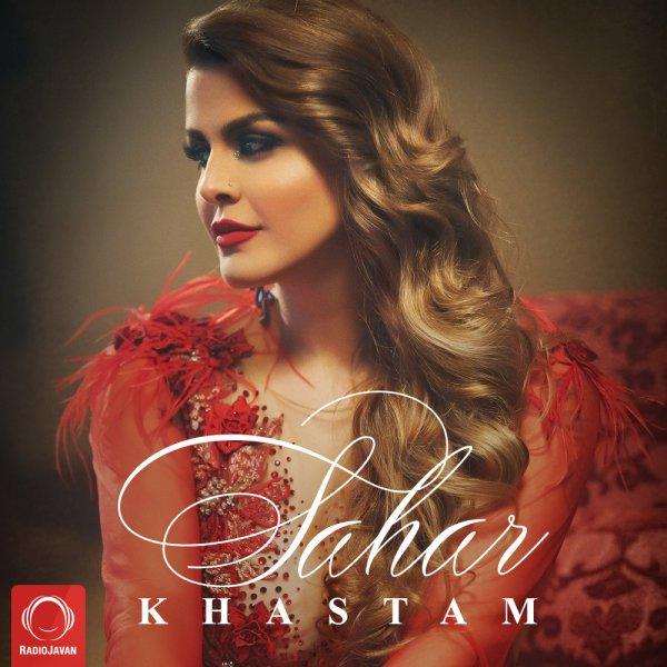 Sahar - Khastam Song | سحر خستم'