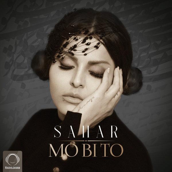 Sahar - Mo Bi To Song   سحر مو بی تو'