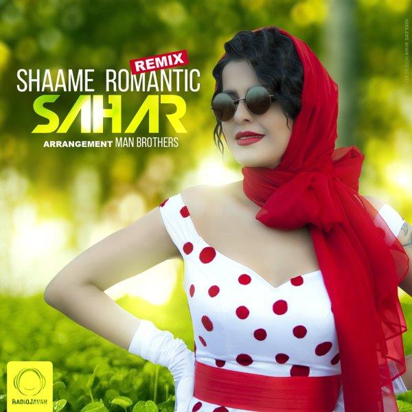 Sahar - Shaame Romantic (Remix) Song   سحر شام رومانتیک ریمیکس'