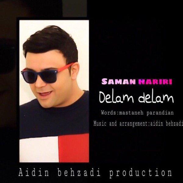Saman Hariri - Delam Delam Song'
