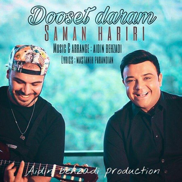 Saman Hariri - Dooset Daram Song'