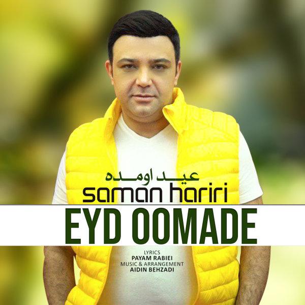 Saman Hariri - Eyd Oomade Song'