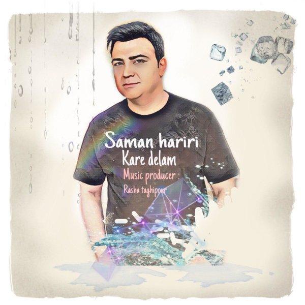Saman Hariri - Kare Delam Song'