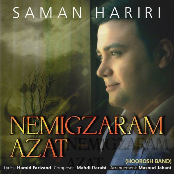 Saman Hariri - Nemigzaram Azat Song'
