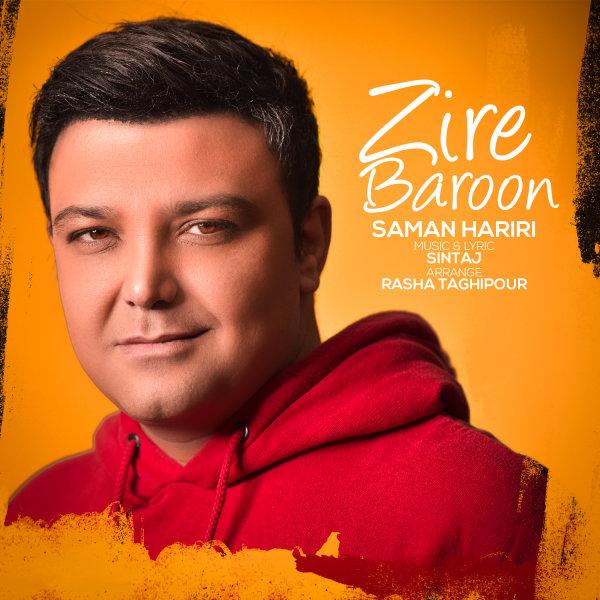 Saman Hariri - Zire Baroon Song'