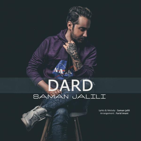 Saman Jalili - Dard Song | سامان جلیلی درد'