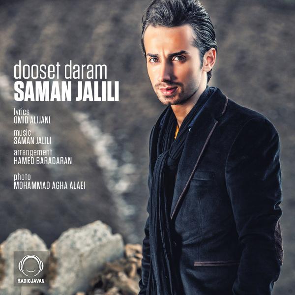 Saman Jalili - Dooset Daram Song | سامان جلیلی دوست دارم'