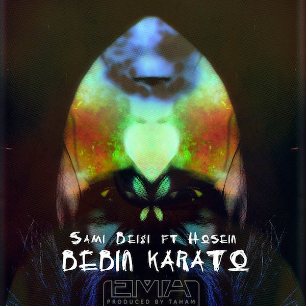 Sami Beigi - Bebin Karato (Ft Ho3ein) (Clean) Song | سامی بیگی ببین کاراتو حصین'
