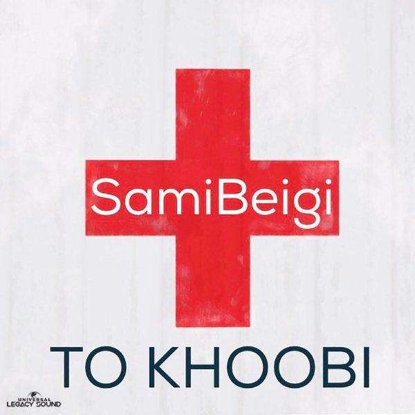 Sami Beigi - To Khoobi Song   سامی بیگی تو خوبی'