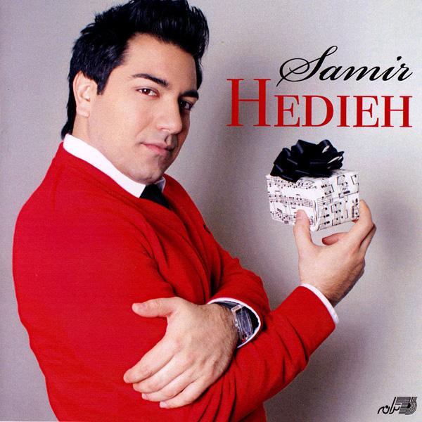 Samir - Arezou Song'