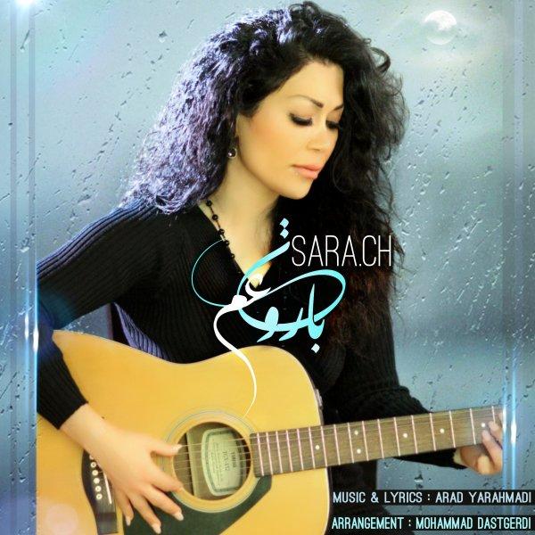 Sara Ch - Baroon Gham Song'