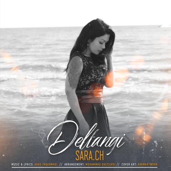 Sara Ch - Deltangi Song'