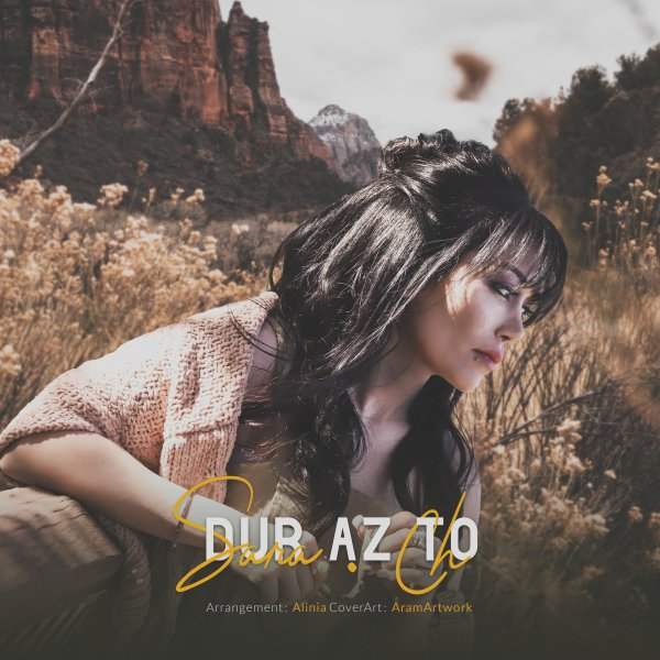 Sara Ch - Dur Az To Song'
