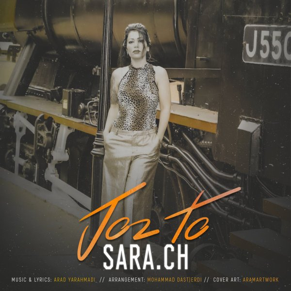 Sara Ch - Joz To Song'