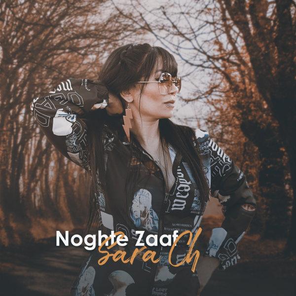 Sara Ch - Noghte Zaaf Song'