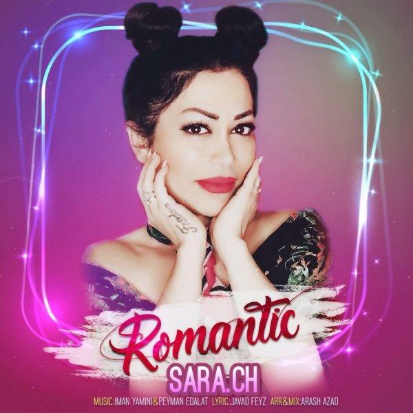 Sara Ch - Romantic Song'