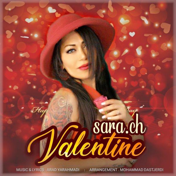Sara Ch - Valentine Song'