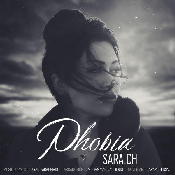 Sara Ch - Phobia Song'