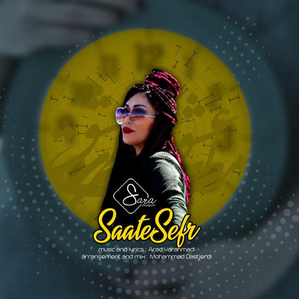Sara Ch - Saate Sefr Song'