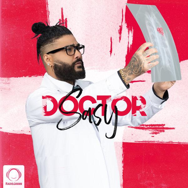 Sasy - Doctor Song | ساسی دکتر'
