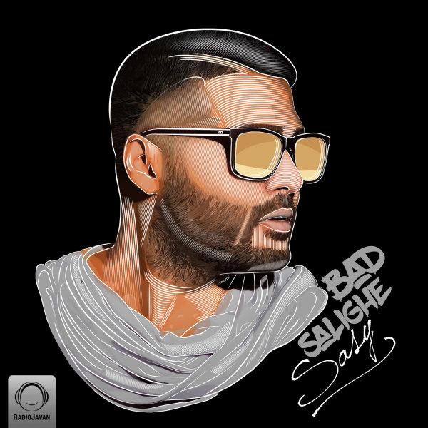 Sasy - Esmesh Yadam Nist (DJ Mamsi Remix) Song   ساسی اسمش یادم نیست ریمیکس دی جی ممسی'